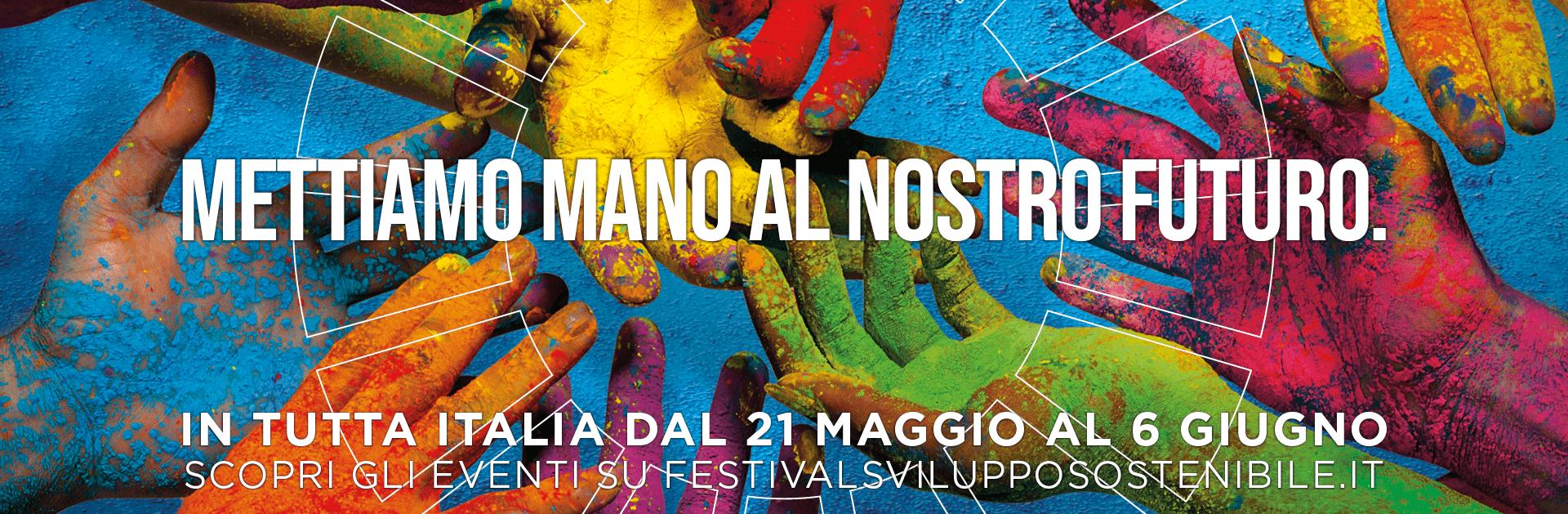 Festival for Sustainable Development
